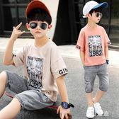 中大尺碼套裝 童裝男童夏2019新款兒童夏季短袖帥氣牛仔韓版兩件式 qz4807【野之旅】