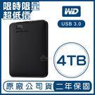 WD Elements 4TB 2.5吋...