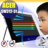 ® Ezstick ACER Switch SW312-31 非滿版 適用 防藍光螢幕貼 抗藍光 (可選鏡面或霧面)