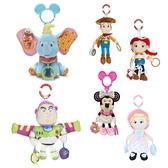 美國 Kids Preferred 安撫床掛玩偶(9款可選)固齒器 推車玩具 汽座玩具 安撫玩具