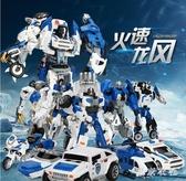 兒童男孩合金變形玩具五合一金剛合體正版模型汽車機器人摩托警車LXY7719【東京衣社】