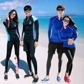 潛水服/泳衣 韓國分體潛水服速干拉鏈防曬水母衣男女長袖游泳衣沖浪服情侶套裝