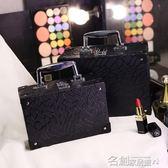 化妝包小號便攜簡約韓國洗漱品收納盒小方大容量旅行手提硬化妝箱 名創家居館
