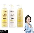 KA'FEN 生薑 美肌 韌髮 沐浴乳 洗髮精 護髮素 500ml x 公司貨