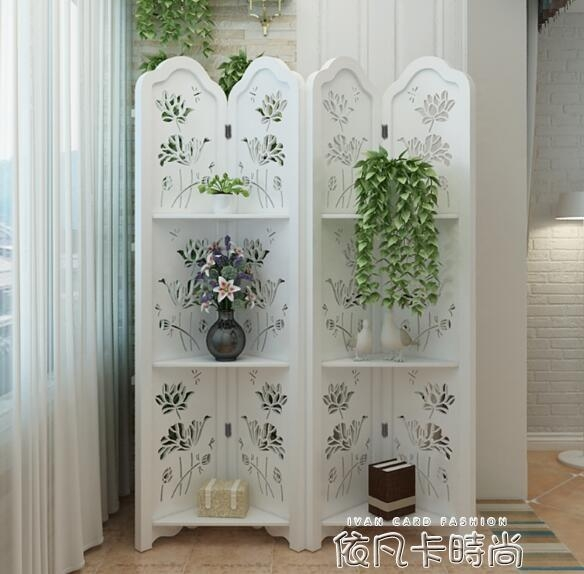 簡約古典荷花臥室屏風隔斷玄關時尚客廳白色雕花折疊置物架折屏QM 依凡卡時尚