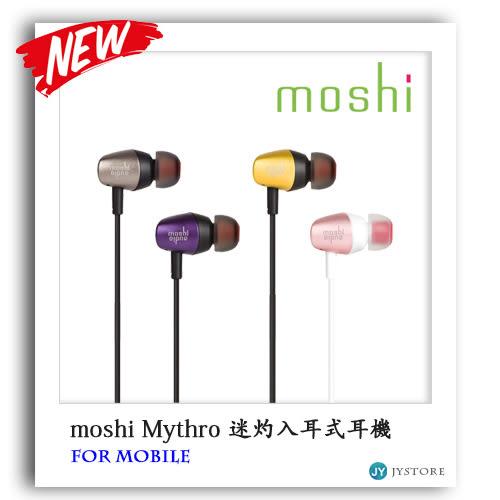 moshi Mythro 迷灼入耳式耳機 耳機 隨身耳機 入耳式  手機周邊