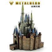 3D金屬立體拼圖模型成人創意禮物 灰姑娘城堡彩色版【3C玩家】