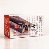 【健美樂】黑皮養生牛蒡茶 (5gx20包)