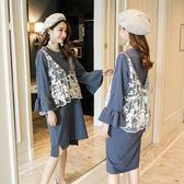 孕婦秋裝套裝時尚款新款潮媽中長款長袖孕婦連身裙兩件套秋季【卡米優品】