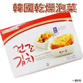 韓國SANMAEUL 乾燥泡菜一盒(10gx8) 脫水泡菜 隨手包 泡麵火鍋...都適用