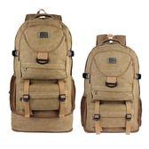 背包男帆布雙肩包旅行超大容量行李包可擴容旅游多功能戶外登山包【全網最低價省錢大促】