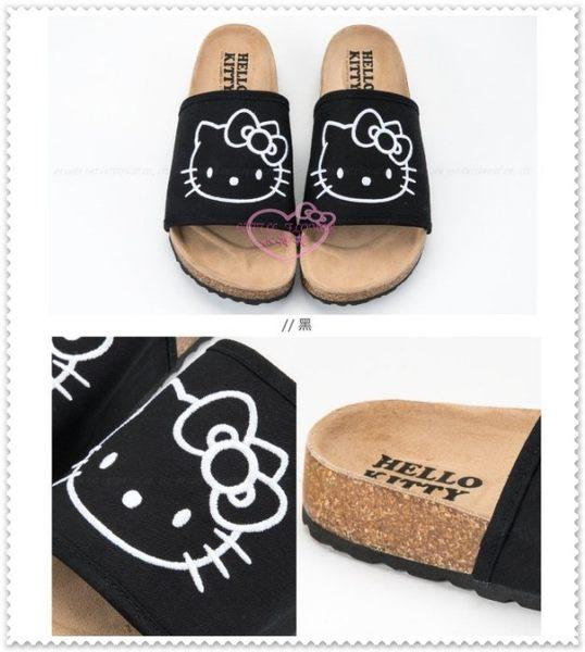 小花花日本精品♥ Hello Kitty 大臉 舒適 牛仔風格 藍/黑 電繡 女鞋 拖鞋 平底鞋 休閒拖鞋 917188