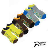 Polar Star 中性排汗快乾踝襪 (3入) 淺綠/灰/咖啡 L號 P15523