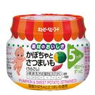 日本 Kewpie M-52 南瓜紅薯泥