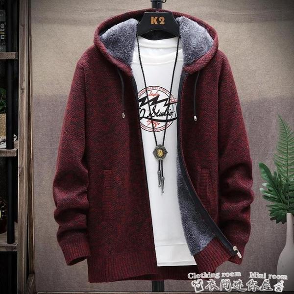 針織外套秋冬季加厚款男士外套新款毛衣韓版修身潮流上衣青年針織夾克 衣間迷你屋 交換禮物