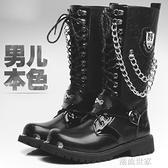 高筒軍靴男秋冬季真皮靴大碼高幫男靴子韓版潮流馬丁靴男士長筒靴『潮流世家』