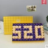 520香皂花肥皂花禮盒驚喜浪漫創意禮品表白生日送男女友老婆老公【77朵紫色520金色】