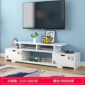 電視櫃 茶幾組合 簡約現代小戶型電視機櫃 鋼化玻璃茶幾 客廳伸縮地櫃