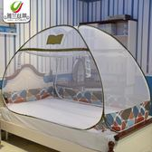學生蒙古包方頂蚊帳免安裝宿舍上下鋪三開門寢室0.9米1.0m單人床igo 3c優購