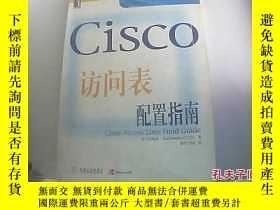 二手書博民逛書店罕見Cisco訪問表配置指南Y24886 (美)Gil Held