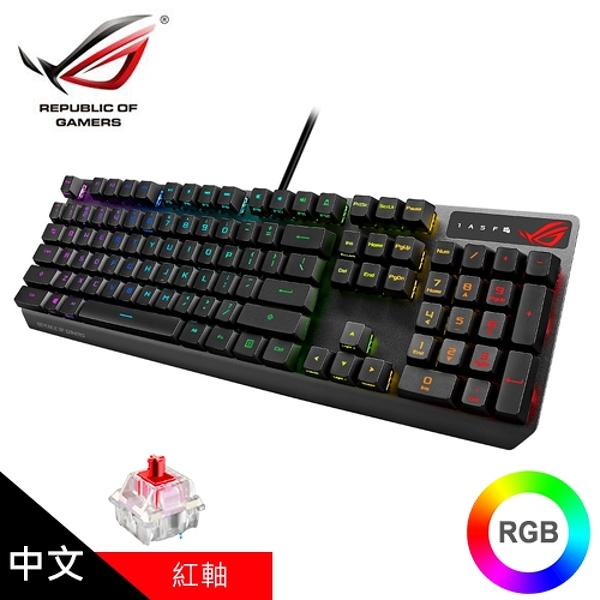 【ASUS 華碩】ROG Strix Scope RX RGB 光學機械鍵盤 紅軸