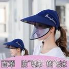 防疫帽子 帽子女可折疊防曬太陽帽遮陽帽夏天百搭出游潮韓版夏季遮臉太陽帽 阿薩布魯