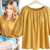 歐美襯衫上衣S-XL寬鬆顯瘦打底衫速賣通wish亞馬遜ebay跨境外貿爆款X46A-329依品國際