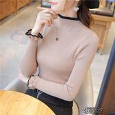 秋冬百搭純色打底衫半高領長袖針織衫女上衣修身顯瘦毛衣女