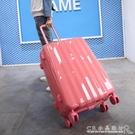 拉桿箱行李箱女大學生高中20寸小型輕便密碼箱子YXS 水晶鞋坊