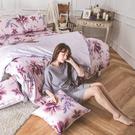床包兩用被組 / 雙人【陶醉粉紫】含兩件枕套  60支精梳棉  戀家小舖台灣製AAS215