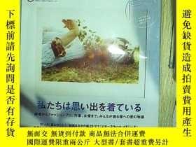 二手書博民逛書店日文書:SPUR(2017.8)無罕見(編號A09)Y20300