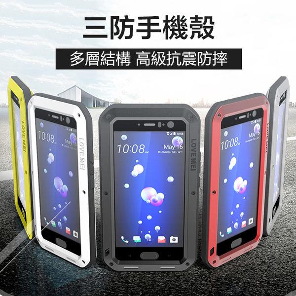 HTC U11 手機殼 三防 硬殼 金屬 防摔 簡約 保護殼 外殼 防指紋 防塵塞 保護套 防震 雙面殼
