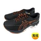 (C1)ASICS 亞瑟士男鞋 GEL-KAYANO 27 足弓支撐 4E寬楦 慢跑鞋1011A833-003黑 [陽光樂活]