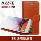 【現貨】Moxie X SHELL 4.8吋通用型手機皮套(7.4X14.2cm,4.5~5.1吋適用)電磁波防護 手機殼 / 焦糖棕