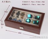 優質皮革手錶收納盒 6位收納盒墨鏡眼鏡3位收藏展示盒 包郵 美芭