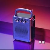 藍芽喇叭 大音量迷你小喇叭家用戶外廣場舞手提便攜式微信收錢提示小型影響【快速出貨】