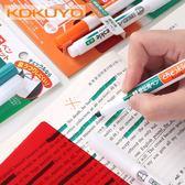 日本國譽暗記筆套裝背誦背書背英語單詞記憶神利器遮擋消除熒光筆