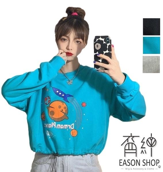 EASON SHOP(GW7793)實拍繽紛卡通太空星球印花短版露肚臍下襬拉繩束圓領長袖素色棉T恤女上衣服內搭衫