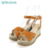 【Bo Derek 】麻編珠飾寬帶交叉楔型涼鞋-橘色