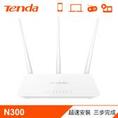 【Tenda 騰達】 F3 V2  N300 無線分享器