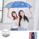 【日本雨之戀】加大極輕進化版降溫10度C傘雅致_3色-SGS認證/防曬/抗UV/大傘面/折傘