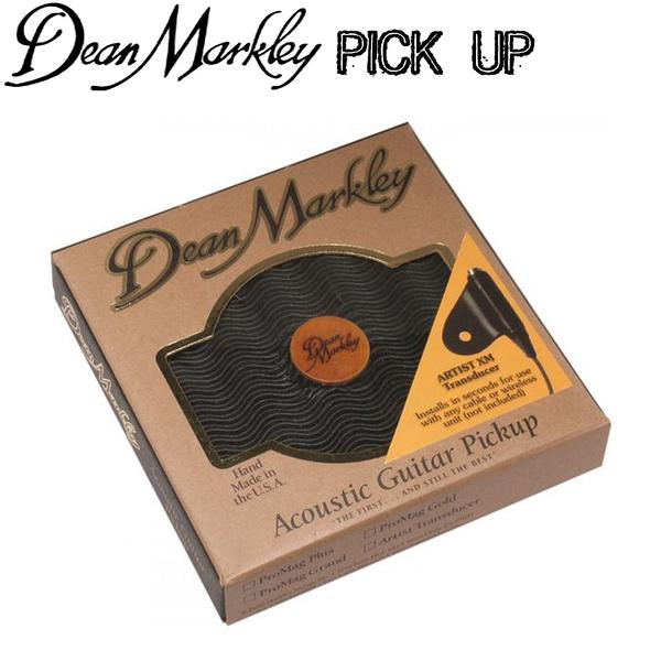 【非凡樂器】Dean Markley Promag Gold ARTIST XM TRANSDUCER  民謠/木吉他 拾音器