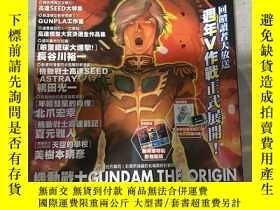 二手書博民逛書店gundam罕見ace 2003年2月Y455401 出版2003