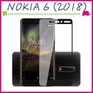 Nokia 6 (2018版) 5.5吋 滿版9H 鋼化玻璃膜 絲印 黑色 螢幕保護貼 全屏鋼化膜 全覆蓋保護貼 防爆 (正面)
