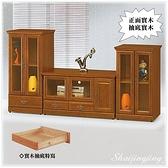 【水晶晶家具/傢俱首選】CX1407-1 和風8尺樟木色半實木中低櫃三件式全組
