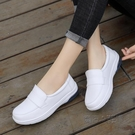 搖搖鞋 白色護士鞋女鞋網面鏤空透氣防臭厚底搖搖鞋淺口運動鞋網鞋 魔法鞋櫃