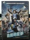 挖寶二手片-0B01-544-正版DVD-泰片【首爾明星夢】-韓國男團2PM 尼坤(直購價)