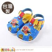 童鞋 台灣製麵包超人正版兒童涼鞋 魔法Baby