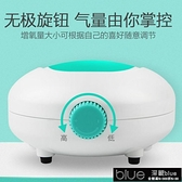 魚缸增氧泵 魚呼吸魚缸氧氣泵超靜音增氧泵小型家用充氧打氧機靜音養魚增氧機