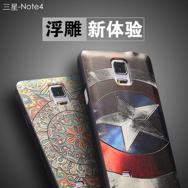 【SZ】三星note4 手機殼 3D客製黑邊浮雕 三星not3手機殼 矽膠軟殼 三星 note3手機殼